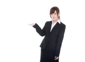 TOEIC試験官 <10/25(日) ほか月1回程あり>