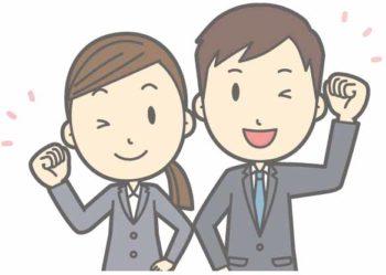 【定期】受付・案内サポート業務@浜松市~掛川市