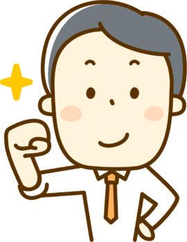 【8/30.31】会場設営・運営スタッフ@浜松市西区