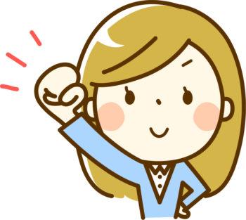 【1/18.19】イベントブース運営スタッフ@浜松市東区