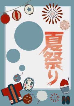 9/21(土)夏祭り運営スタッフ@浜松市中区高丘西★マイカーOK