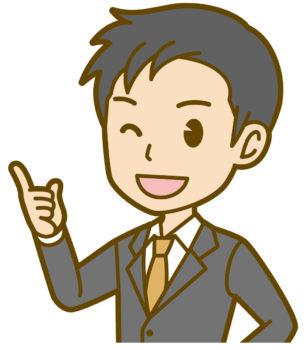 【短期急募!!】ワクチン接種会場の責任者@袋井市