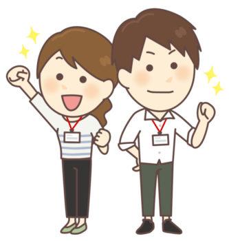 【週末】イベント現場運営@浜松市