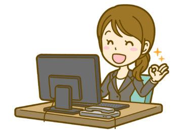 ★時給1,350円★事務スタッフ@浜松市