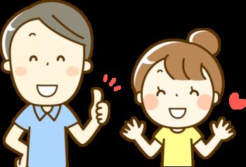 【週末・希望日のみ】イベント運営スタッフ